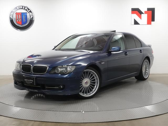 BMWアルピナ B7 スーパーチャージ
