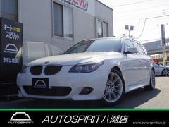 BMW525iツーリング Mスポーツパッケージ サンルーフ ETC