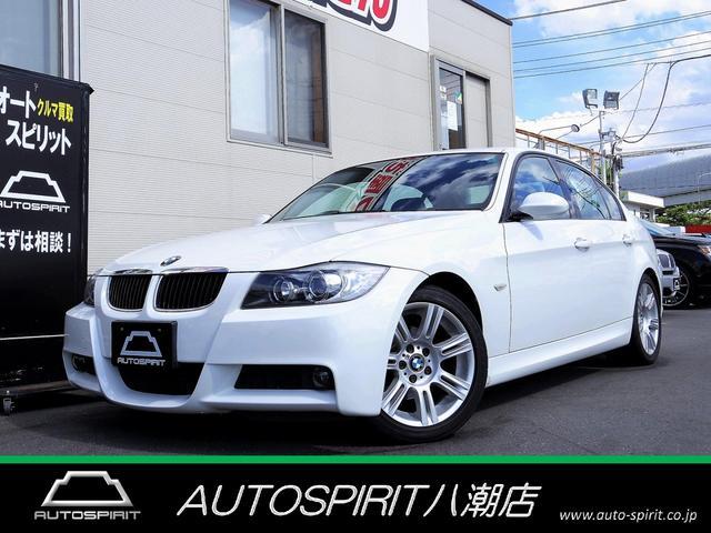 BMW 320i Mスポーツパッケージ 6速MT車 記録簿付 ETC