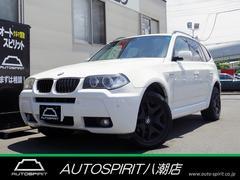 BMW X32.5si Mスポーツパッケージ 4WD ナビ バックカメラ