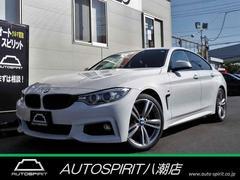 BMW420iグランクーペ Mスポーツ ナビ Bカメラ 記録簿付