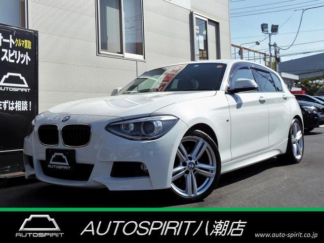 BMW 120i Mスポーツ ワンオーナー 革 ナビ TV 記録簿付