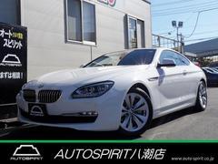 BMW640iクーペ 革 SR ナビ TV Bカメラ 記録簿付