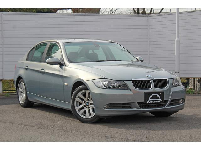 BMW 320i ワンオーナー 距離薄1万キロ台 キセノン