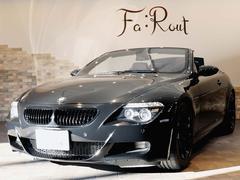 BMW M6カブリオレ クラオイスジーク可変マフラー付 純正ナビ ETC