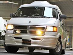ダッジ バン新車並行車 COBRAハイルーフコンバージョン 電動ベッド