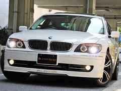 BMW750Li アルピナ仕様 コンフォートPKG シアターPKG