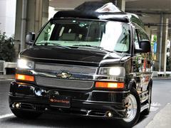 シボレー エクスプレス新車並行車 4WD スタークラフト サンルーフ MOZZER