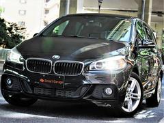 BMW218iグランツアラー Mスポーツ LEDライト 新車保証