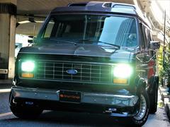 フォード E−150新車並行車 DISCOVERYコンバージョン フローマスター