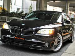 BMW740i アルピナ仕様 Fリップ 21AW ローダウン SR