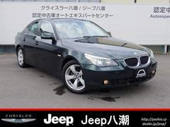 BMW530iハイラインパッケージ 純正ナビ ETC サンルーフ