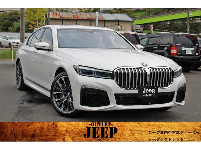 BMW 7シリーズ 745e Mスポーツ ワンオーナー/黒革シート/サンルーフ/純正ナビ/TV/アラウンドビューモニター/harman kardon/ACC/パーキングアシスト/アシストドライブ/後退アシスト/ヘッドアップディスプレイ/ETC