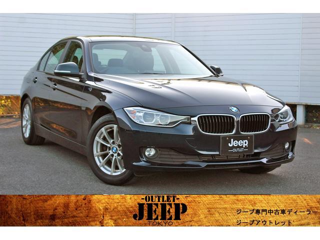 BMW 320d ディーラー直仕入れ/ワンオーナー/純正ナビ/バックカメラ/インテリジェントセーフティ/ETC/アイドリングストップ/保証書/Sキー/記録簿H27、H28、H29、H30、R1、R2