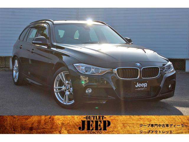 BMW 328iツーリング Mスポーツ ディーラー直仕入れ/ワンオーナー/保証書/整備手帳/取扱説明書/Sキー/記録簿H27H28H29H30H31R2/純正ナビ/TV/バックカメラ/パワーバックドア/ETC/インテリジェントセーフティ