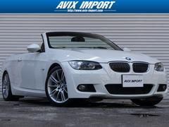 BMW335iカブリオレMスポーツ ベージュ革 7DCT禁煙1オナ