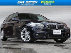 BMW523iTRGMスポーツ HDD地デジBカメ 19AW 禁煙