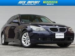 BMW530iハイラインPKG SRベージュ革 HDDナビ 禁煙車