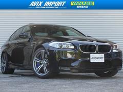 BMWM5 SR白革 安全支援装置 バング&オルフセン 禁煙1オナ