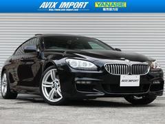 BMW650iグランクーペMスポーツ SR黒革LED 19AW禁煙