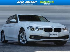 BMW320i 後期型 ACC安全支援装置 LEDライト 新車保証
