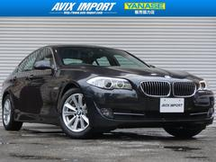 BMW523d BPハイライン 黒革 純正HDD地デジ 禁煙1オナ