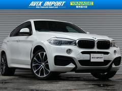 BMW X6xDrive50iMスポーツ アイボリー革ACC 禁煙1オナ
