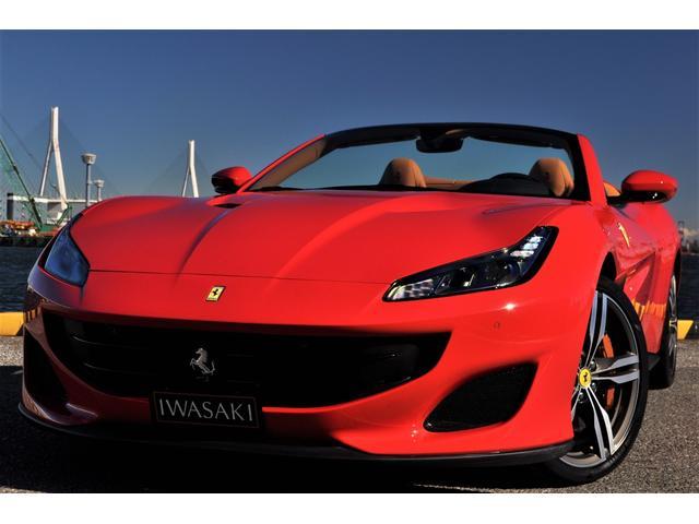 フェラーリ 新型ポルトフィーノ自社輸入本国モデル 自社輸入フルオーダ-