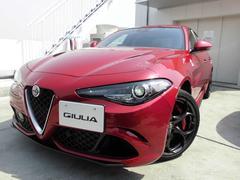 アルファロメオ ジュリアクアドリフォリオ 2.9Lツインターボ 全国新車保証