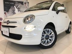 フィアット 500C1.2 ポップ 弊社試乗車 全国新車保証継承