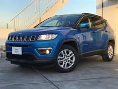 クライスラージープ コンパスロンジチュード 弊社試乗車 全国新車保証継承