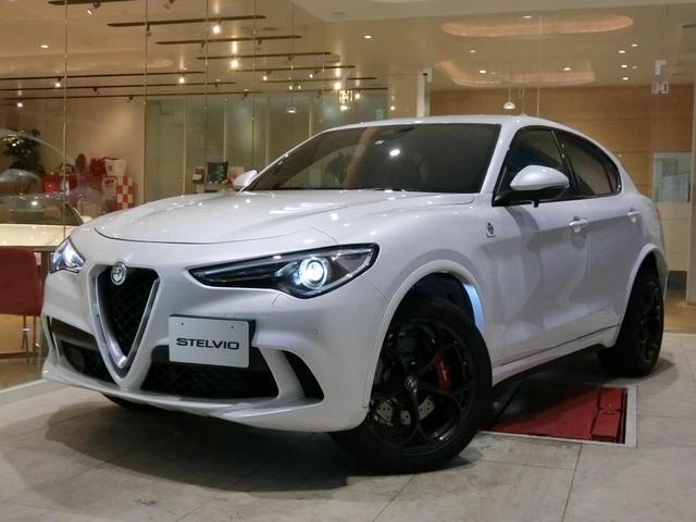 アルファロメオ クアドリフォリオ 当店試乗車 新車保証 衝突軽減ブレーキ