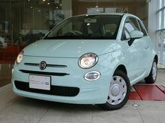 フィアット 5001.2 ポップ 弊社使用車 全国新車保証