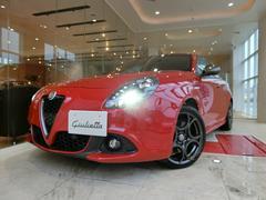 アルファロメオ ジュリエッタヴェローチェ 登録済未使用車 全国新車保証