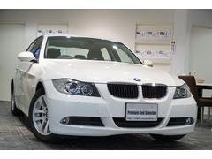 BMW320i1オナキセノンディーラー点検記録簿11枚