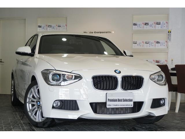 BMW 120iMスポーツ 1オナパーキングサポートP毎年D点検記録