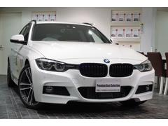BMW320dツーリング Mスポーツ エディションシャドー1オナ