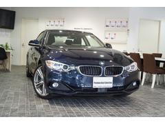 BMW420iクーペ スポーツ1オナACCアドバンスドアクティブS