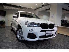 BMW X3xDrive20d Mスポーツ1オナHDDナビメーカー保証