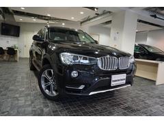 BMW X3xDrive 20dXライン1オナ黒革純正HDD全方位カメラ
