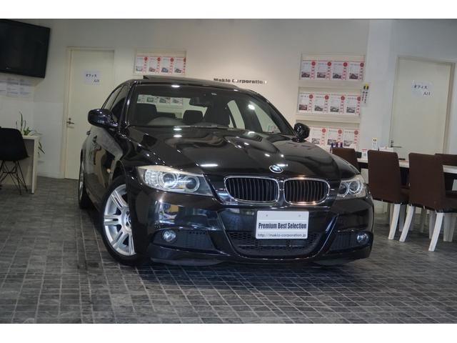 BMW 320i Mスポーツパッケージ 1オナD記録簿6枚SR純ナビ