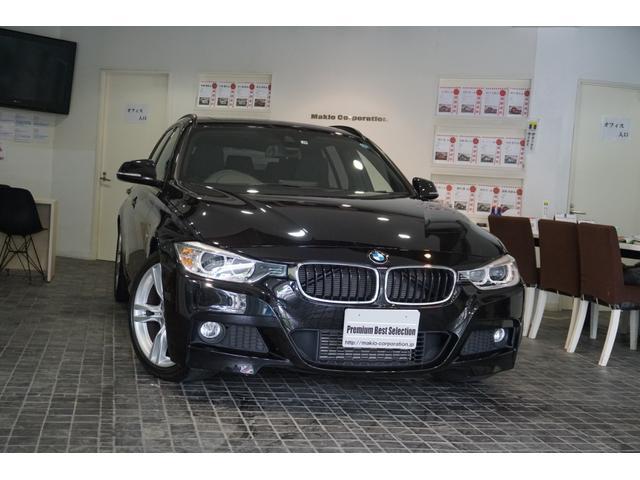 BMW 320dツーリング Mスポーツ DアシストD記録簿5枚SR