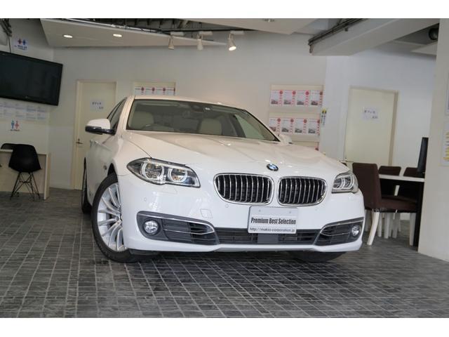 BMW 5シリーズ 523d ラグジュアリー1オナベージュ革LE...