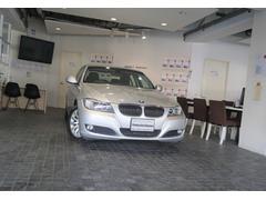 BMW320i 1オナD記録10枚パワ−シ−トタイヤ6分山禁煙