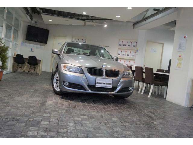 BMW 320iスタイルエッセンス1オナD記録10枚コンフォ-ト最終