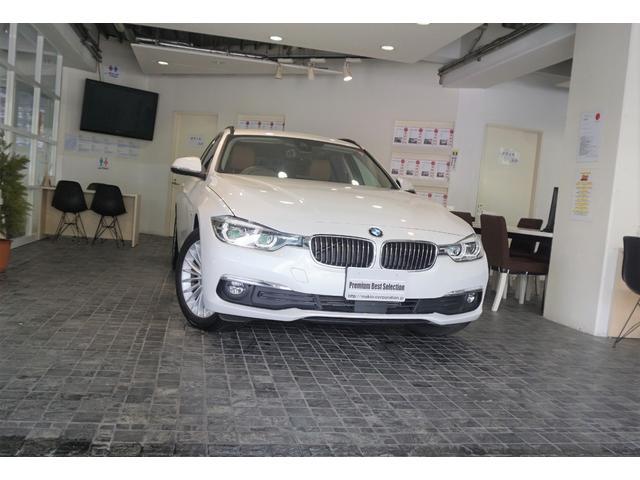 BMW 3シリーズ 320dツーリングラグジュアリー1オナACC茶革LEDヘッド