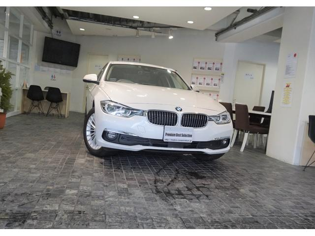 BMW 3シリーズ 320dラグジュアリー1オナACC黒革LEDヘッド新車保証