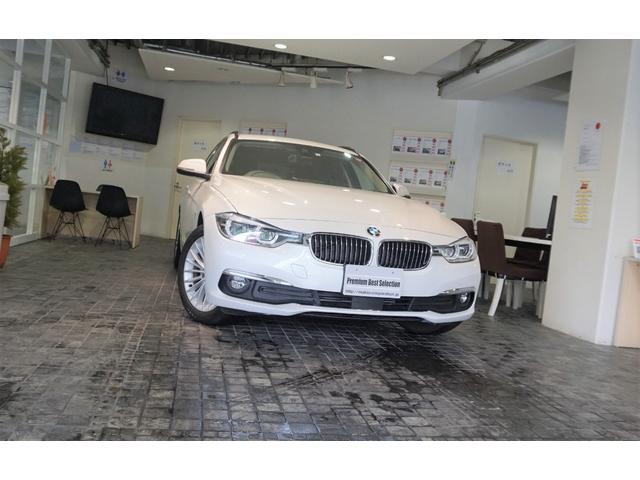 BMW 320dツーリングラグジュアリー1オナACC黒革Pシ-ト