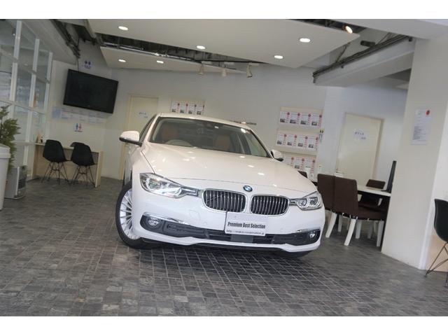 BMW 320iラグジュアリー 1オーナー ACC コニャックレザ-シート LEDヘッドライト 新車保証