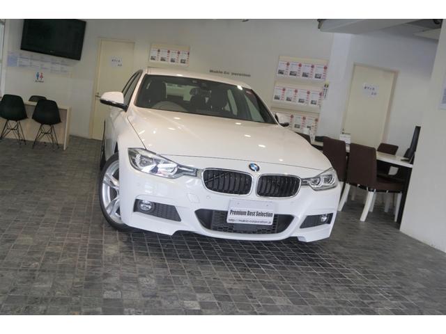 BMW 320i Mスポーツ 1オーナー アクティブクルーズコントロール 地デジ バックカメラ 新車保証